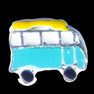Купить шарм голубой автобус для My Origami owl