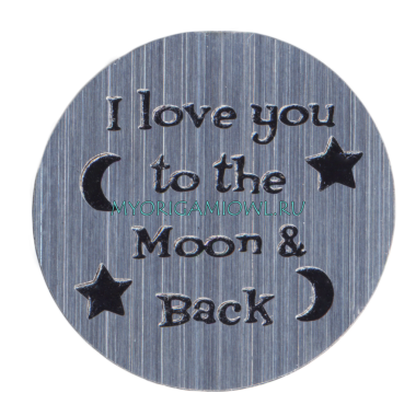 I Love you to the moon &back